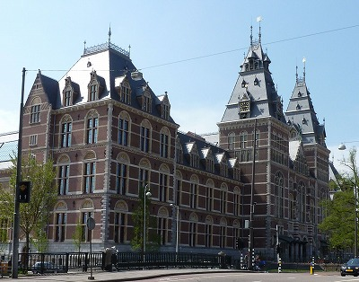 Photo Album Quot Benelux Countries 2013 Quot